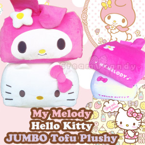 hello kitty my melody tofu plushy soft toy plush kawaii sanrion toys buy online big super cute gifts japanese