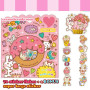 Japanese Mind Wave Sticker Sack Flakes buy online shop australia new zealand Sweet Donut Animals kids children panda