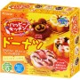 happy kitchen kracie donuts buy online cute shop yummy candy