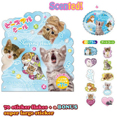 kitty sticker flakes cute animal mindwave kawaii sticker set