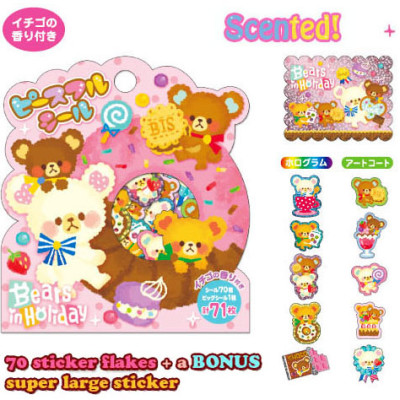 peaceful peaces sticker flakes cute bear mind wave japanese sticker flakes kawaii cute kids