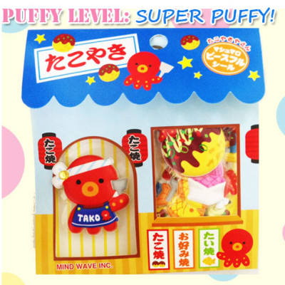 super puffy 3d sticker sack cute animals kids fun