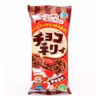 Krace Make Your Own Yummy Chocolate Nerii Popin Cookin Candy