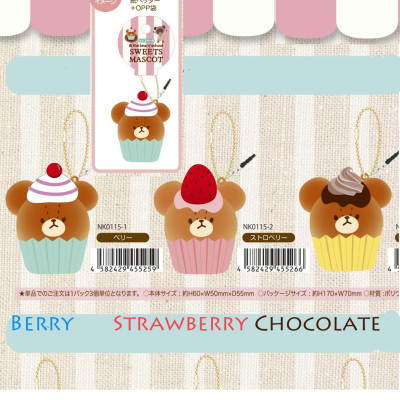 bear school cupcake squishy nic cute kawaii