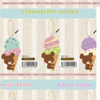 bear school squishy ice cream nic cute licensed