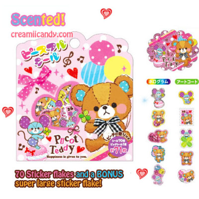cute bear sticker flakes mind wave japan