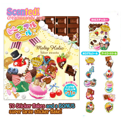 cute chocolate sticker flakes mindwave