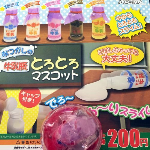 slime milk kawaii jdream squishy slime milk bottle shop onlie