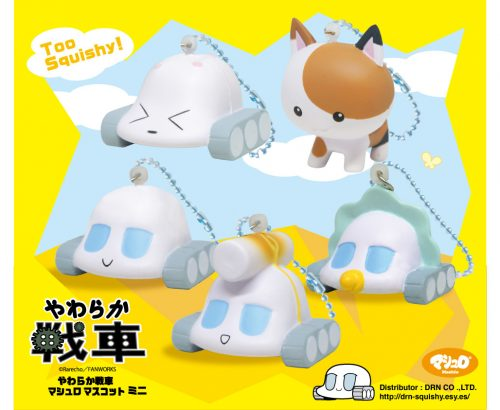 ibloom-mini-tanker-squishy-cute-kawaii-super-squishy