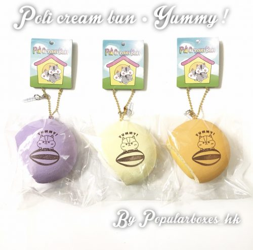 poli hamster cream bun squishy super cute
