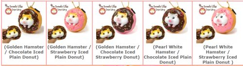 hamster donut sweets life
